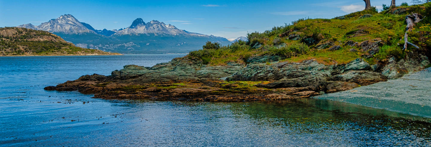 El Calafate & Ushuaia 5 Day Tour Package