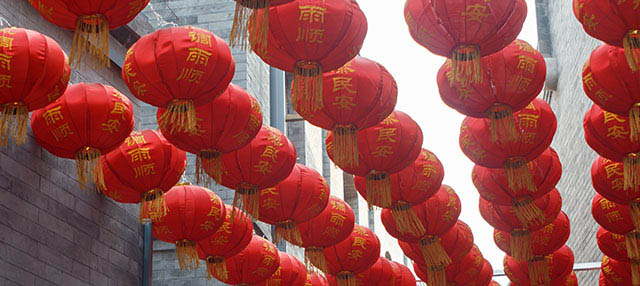 Contrastes de Pekín
