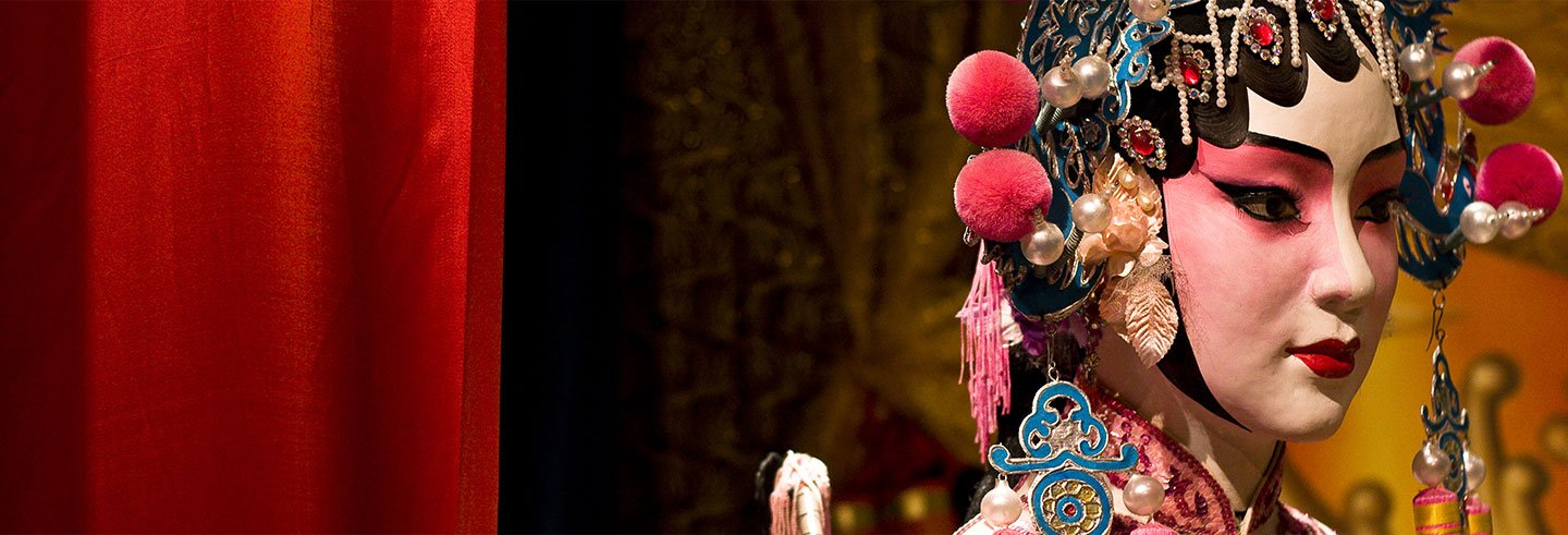 Beijing Opera Tickets
