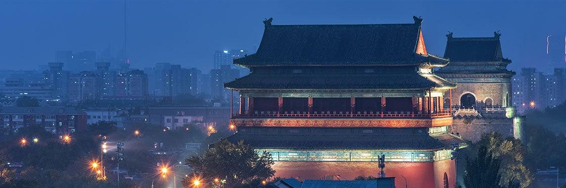 Conselhos para viajar a Pequim