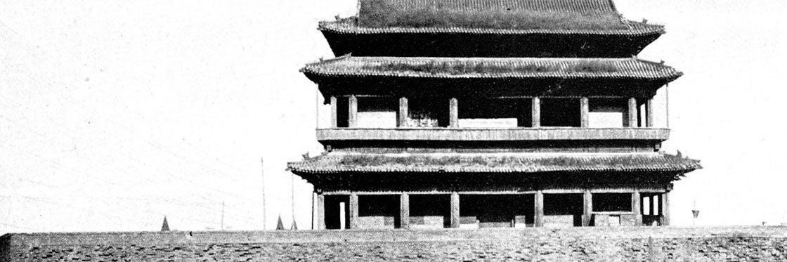 Storia di Pechino