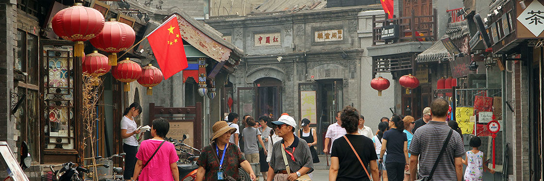 Hutongs de Pekín