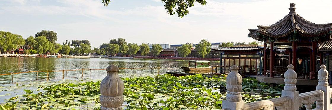 Lac Houhai