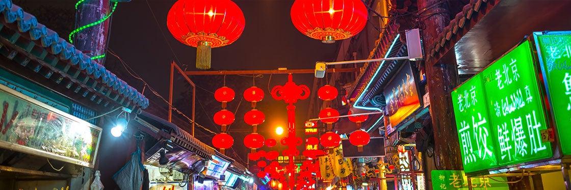 Marché de nuit de Wangfujing