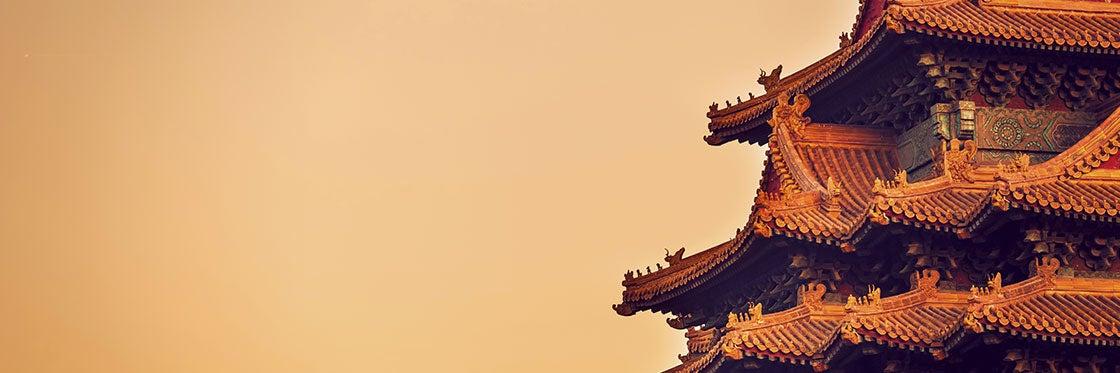 O que ver em Pequim