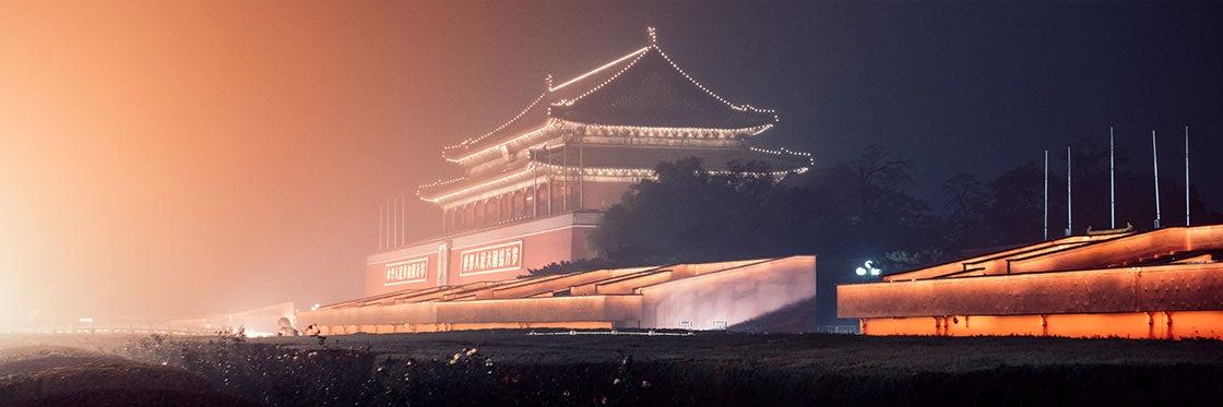 Estafas em Pequim