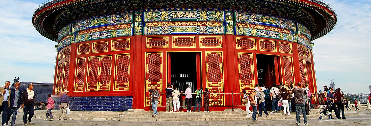 Summer Palace & Temple of Heaven