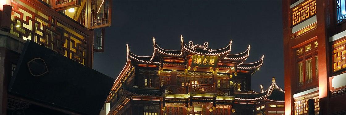 Consigli per viaggiare a Shanghai