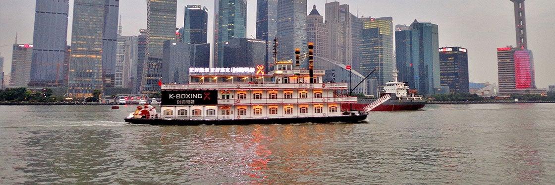 Ferries en Shanghái