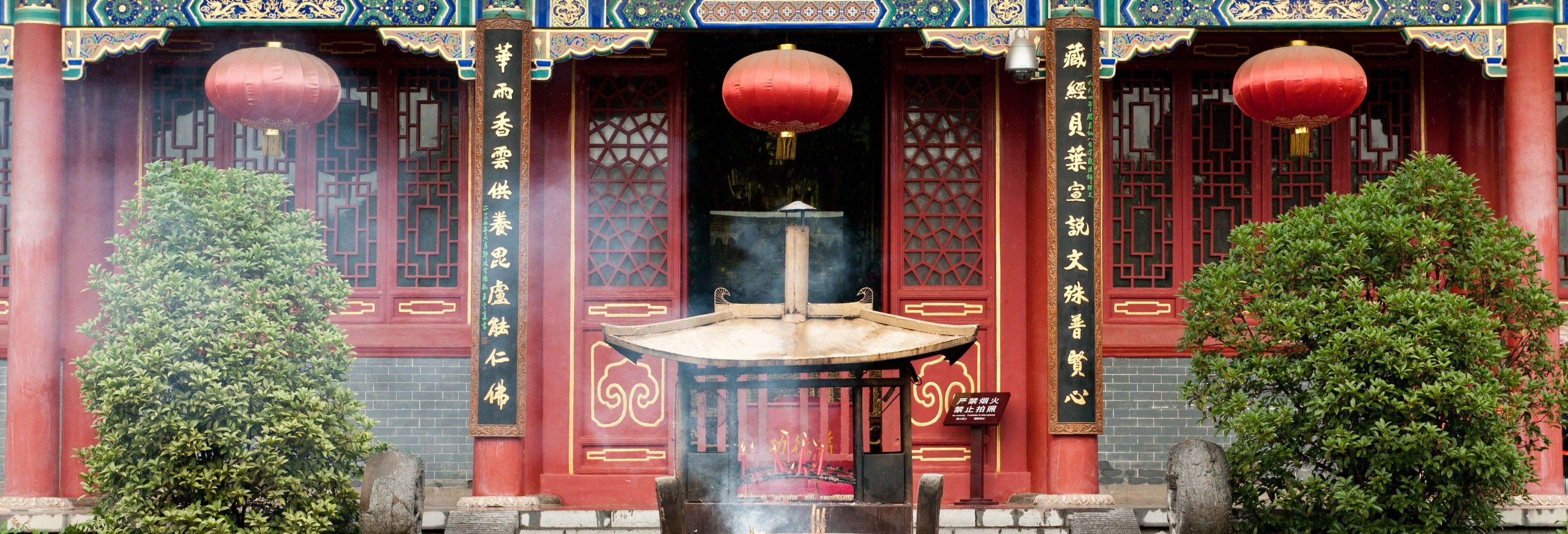 Excursion au temple Famen et au village de Yuanjiacun