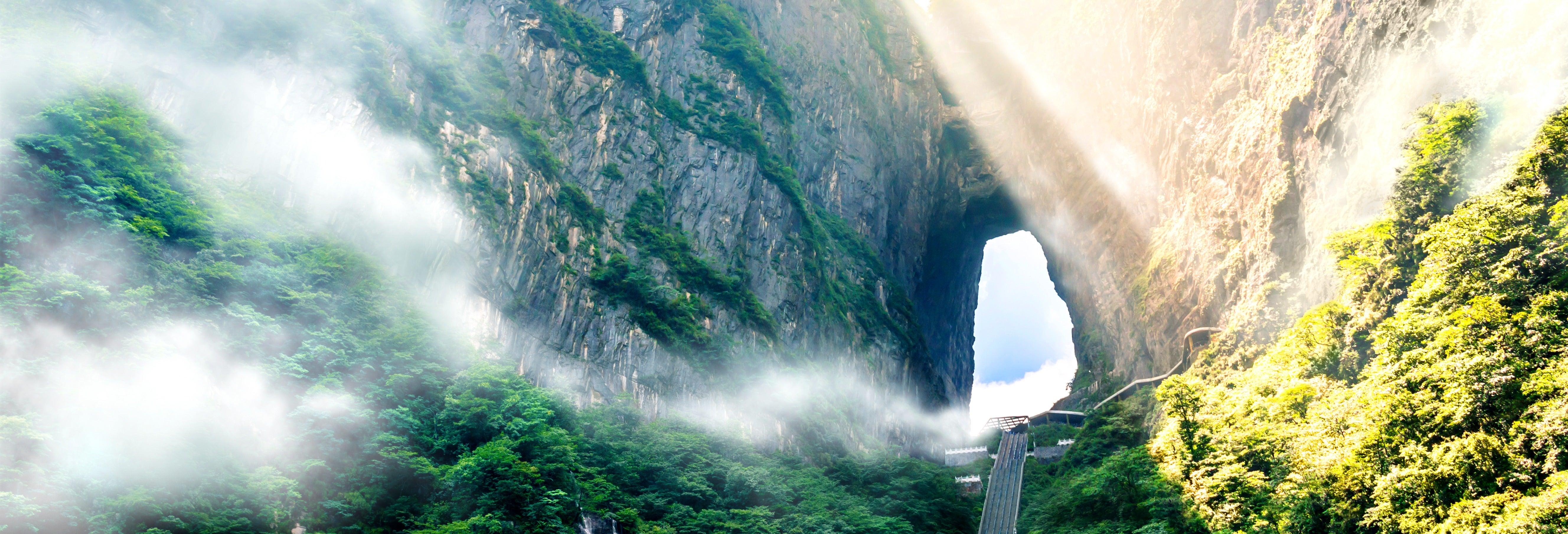 Tianmen Mountain & Baofeng Lake Private Tour