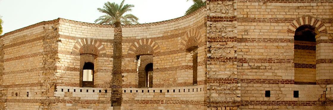 Cairo antigo