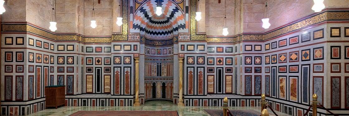 Moschea di Al-Rifai