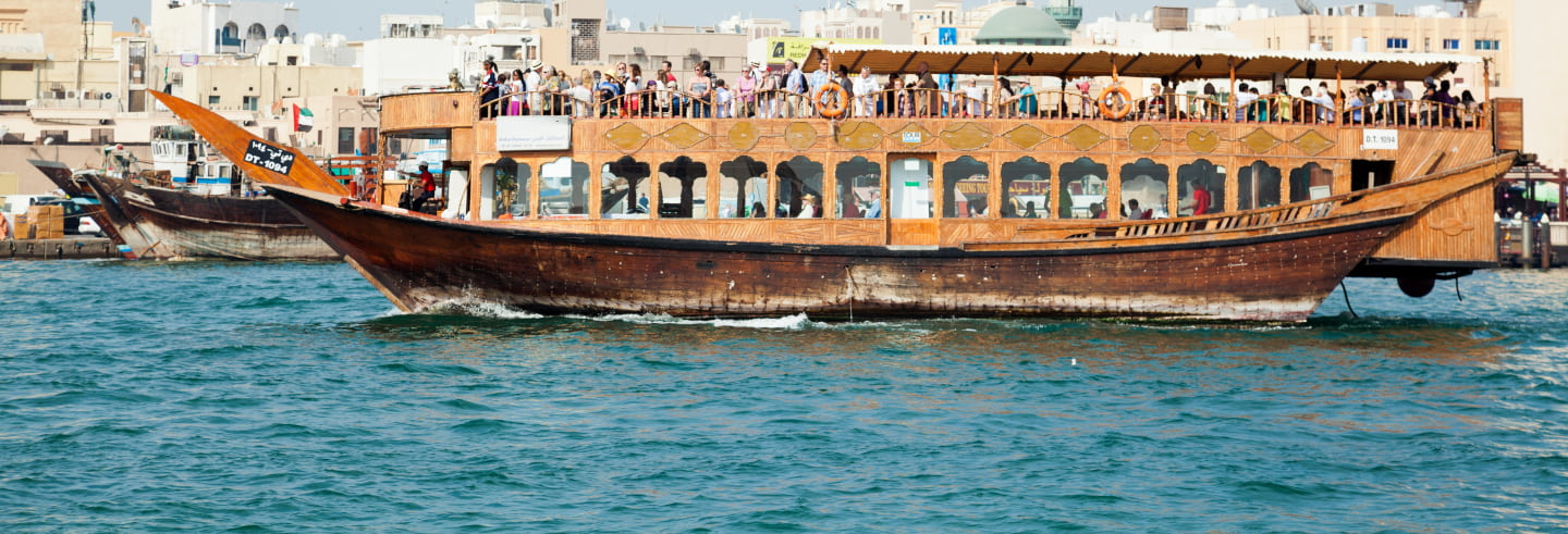 Crucero en dhow por Dubái