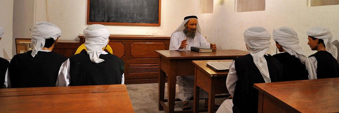 Al-Ahmadiya School