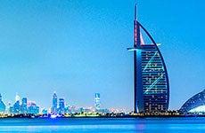 Cosa vedere e fare a dubai monumenti e luoghi da visitare for Dubai cosa vedere in un giorno