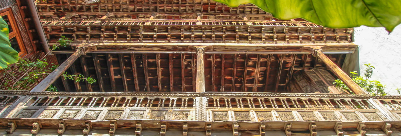 Entrada al Museo Reino de Granada