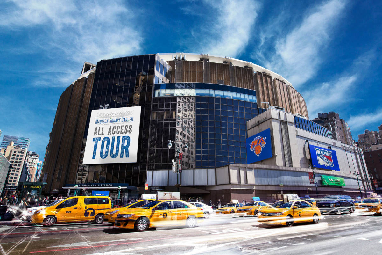 New York Madison Square Garden All Acess Tour Civitatis Com