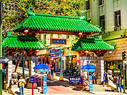 Dragon Gate, the entrance to San Francisco's Chinatown