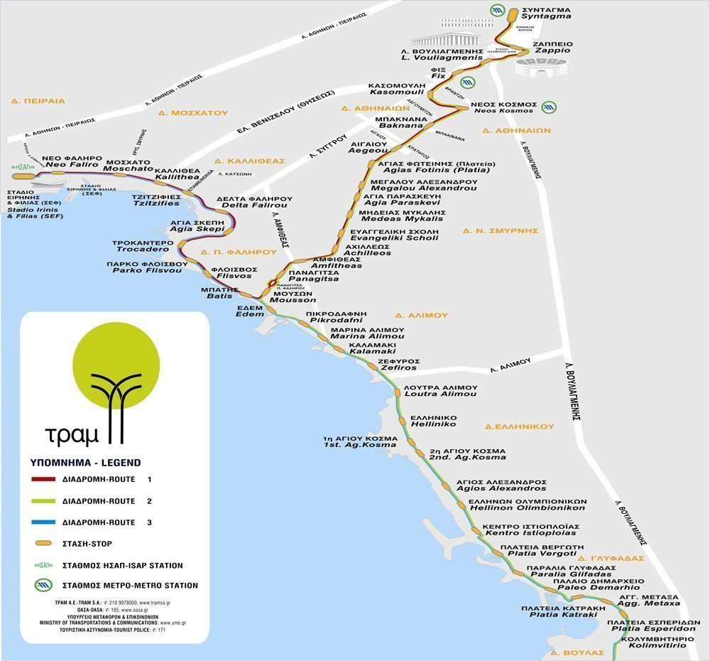 Athens Subway Map.Trams In Athens Lines Map Fares And Timetable