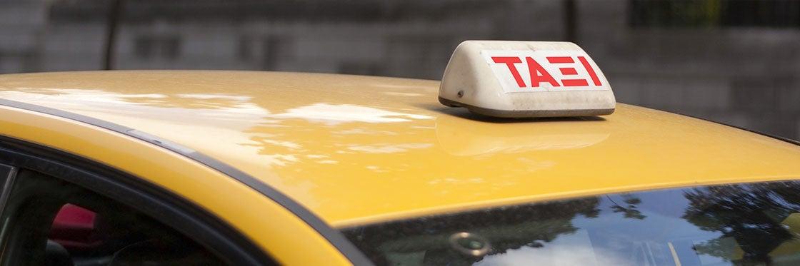 Taxis à Athènes