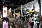 Aeropuerto de Ámsterdam, terminal