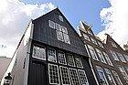 Casa mas antigua de Amsterdam