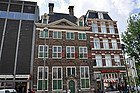 Casa Museo Rembrandt
