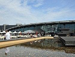 Aeropuerto Schiphol