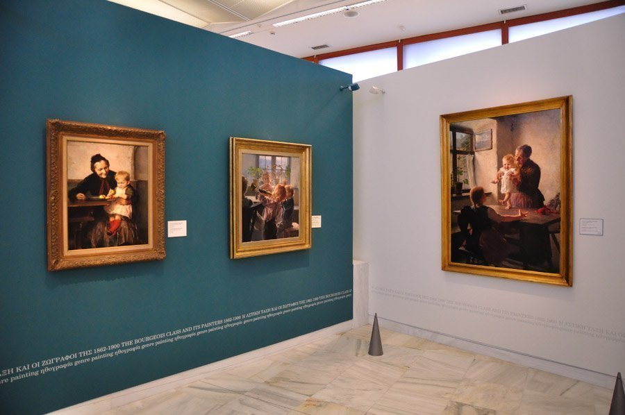 Galería Nacional de Arte, Atenas