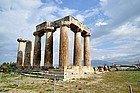 Corinto, Templo de Apolo