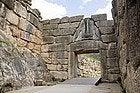 Micenas, Puerta de los Leones