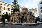 Monastiraki, Iglesia Kapnikarea