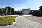 Museo Arqueologico de Atenas