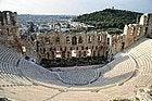 Odeon de Herodes Atico