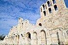 Odeon de Herodes Atico, exterior