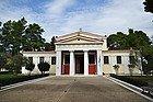 Olimpia, Museo de los Juegos Olímpicos Antiguos