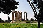 Templo de Zeus Olímpico, Olimpeion