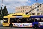 Autobuses en Atenas