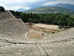 Epidauro, Antiguo Teatro