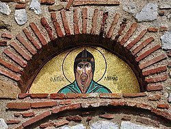 Monasterio de Osiou Louka, mosaico