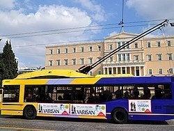 Trolebus en Atenas