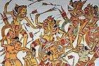 Taman Gili, pinturas