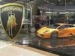 Siam Paragon: Lamborghini
