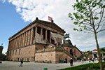Antigua Galería Nacional