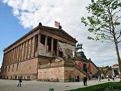 Antigua Galeria Nacional