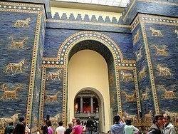 Museo de Pergamo, Puerta de Astarté