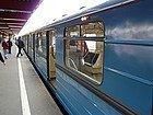 Metro de Budapest, Precio y Tarifas