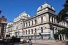 Montevideo, Universidad de la República