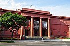 Museo de Bellas Artes de Buenos Aires